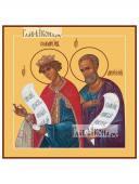Святые пророки Соломон и Моисей печатная на доске икона артикул 90341