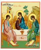 Пресвятая Троица писаная икона на деревянной доске без золочения артикул 908
