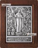 """Серебряная икона """"Всех скорбящих Радость"""" Божия Матерь"""
