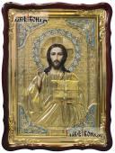 Образ Спасителя, икона в ризе храмовая 60х80 см