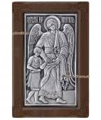 Ангел Хранитель помогающий ребенку серебряная икона артикул 11112