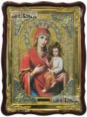 """Божия Матерь """"Скоропослушница"""" храмовая икона 60х80 см с фигурной рамкой"""