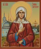 Икона Блаженной Ксении Петербургской с пейзажем