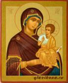 Чирская Икона Божией Матери, артикул 235