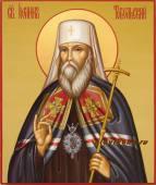 Икона Иоанна Тобольского, артикул 556