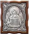 Гальванические иконы с серебрением