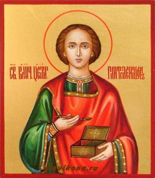 День памяти святого великомученика и целителя Пантелеимона