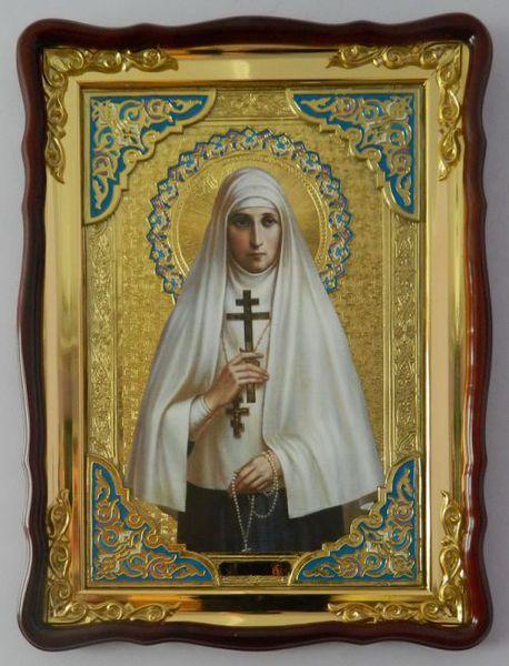 икона святой елизаветы: