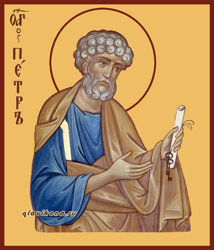 Святой апостол петр икона