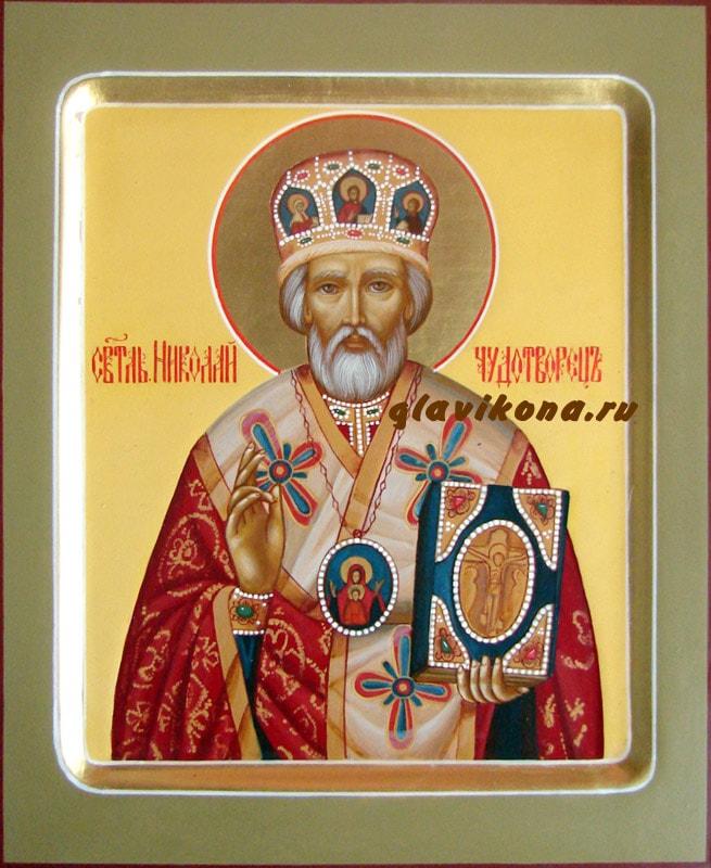 иконка николая чудотворца: