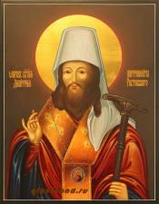Живопиная икона Дмитрия Ростовского, артикул 572