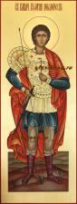 Мерная икона святого Георгия Победоносца, артикул 132