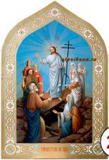 Икона Сошествие Христа в ад