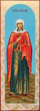 Мерная икона Марии Магдалины, артикул 148