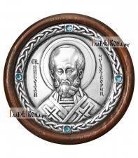 Серебряная икона-медальон с образом святого Николая Чудотворца, артикул 11223