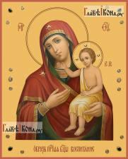 """Божия Матерь """"Воспитание"""", печатная икона на доске, артикул 90304"""