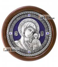 Казанская Богородица - круглая серебряная икона, с цветной эмалью, артикул 13197