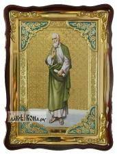 Апостол Симон, икона 60х80см