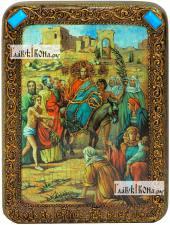 Вход Господень В Иерусалим, икона подарочная на дубовой доске, 15х20 см