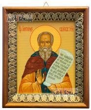 Александр Свирский, икона на холсте в киоте-рамке