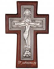 Крест православный посеребренный