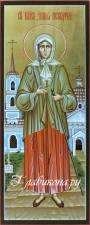 Мерная икона Ксении
