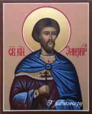 Икона Элисбара Ксанского, артикул 6009