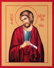 Иаков Зеведеев апостол икона, артикул 90027