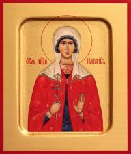 Наталия Никомидийская икона, артикул 90121