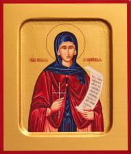 Пелагия Антиохийская икона, артикул 90125