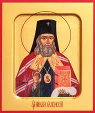 Николай Японский икона, артикул 90059