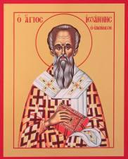 Иоанн Милостивый святитель икона, артикул 90036