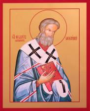 Филарет Московский святитель икона, артикул 90083