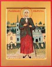Ксения Петербургская икона, артикул 90112
