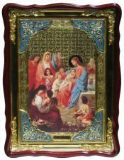 Благословение детей, икона 60х80см