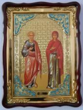 Иоаким и Анна, икона храмовая