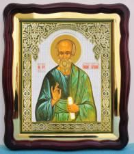 Иоанн Богослов, аналойная икона (43 х 50 см)