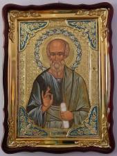 Иоанн Богослов, икона храмовая