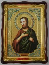 Иоанн Предтеча, икона храмовая
