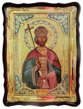 Константин равноапостольный, икона храмовая