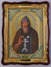 Серафим Вырицкий, икона храмовая