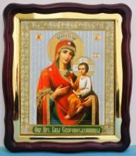 Скоропослушница Божия Матерь, аналойная икона (43 х 50 см)