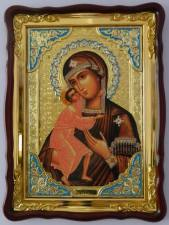Феодоровская Божия Матерь, икона храмовая