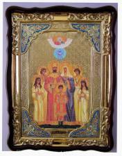 Царская семья, икона храмовая