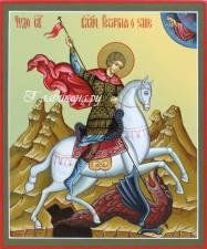 Георгий Победоносец, писаная икона артикул 6024