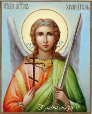 Икона Ангела Хранителя, написанная маслом в живописном стиле, артикул 706