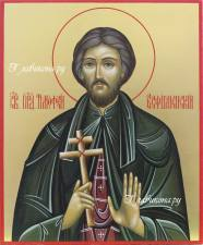 Тимофей Есфигменский, писаная икона артикул 599