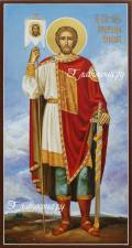 Александр Невский, икона в рост