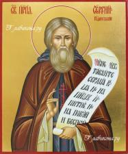 Рукописная икона Сергия Радонежского