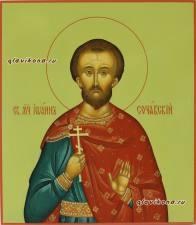Иоанн Сочавский, писанная икона